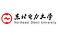 Northeast Dianli University