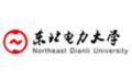 Northeast Dianli University